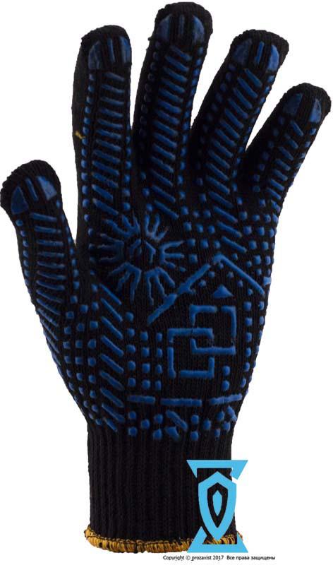 Перчатки рабочие х/б черная с пвх покрытием Рубежтекс 114 (Украина)