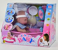 Пупс в ванночке.Игрушки для девочек Пупс.Детская игрушка Пупс.