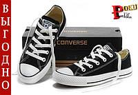 Кеды Converse All Star Low 35-45