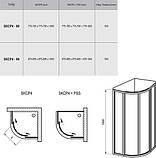 Душевая кабина RAVAK SKCP4-90 сатин+transparent 31170U00Z1, фото 3