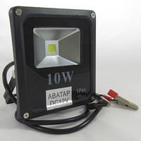 Прожектор светодиодный 10W 12V