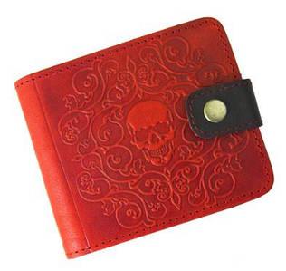 Портмоне красное с RFID - защитой