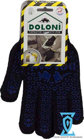 """Перчатки рабочие х/б черная с пвх покрытием """"Doloni арт.667"""" (Украина), фото 2"""