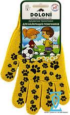 """Перчатки рабочие детские """"Doloni арт.672"""" (Украина), фото 3"""
