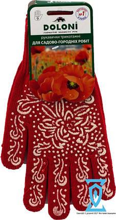"""Рукавички робочі квітка червоний """"Doloni арт.622"""" (Україна), фото 2"""