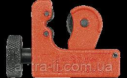 Мінітруборіз для мідних і алюмінієві труб 3 - 22 мм