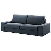 IKEA KIVIK Трехместный диван, холмистый флот  (091.937.54)