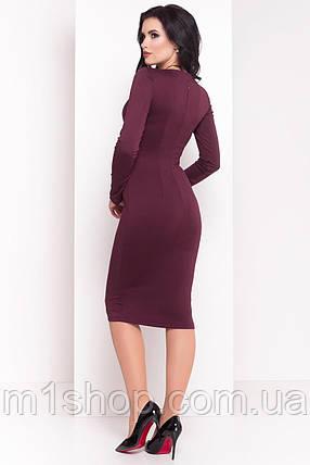 платье Modus Альтера 510, фото 2