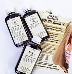 Кератин для волос Иноар, набор 3х100 мл