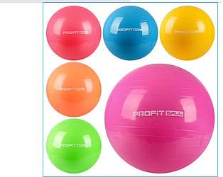 Мяч для Фитнеса Фитбол 55 см PROFI
