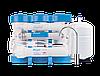 Система обратного осмоса Ecosoft P'URE AquaCalcium (280 л. в сутки) с минерализатором