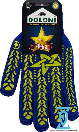 """Перчатки рабочие звезда синяя """"Doloni арт.587"""" (Украина), фото 2"""