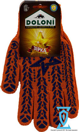 """Перчатки рабочие звезда оранжевая """"Doloni арт.564"""" (Украина), фото 2"""