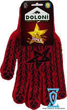 """Рукавички робочі червона зірка """"Doloni арт.4040"""" (Україна), фото 2"""