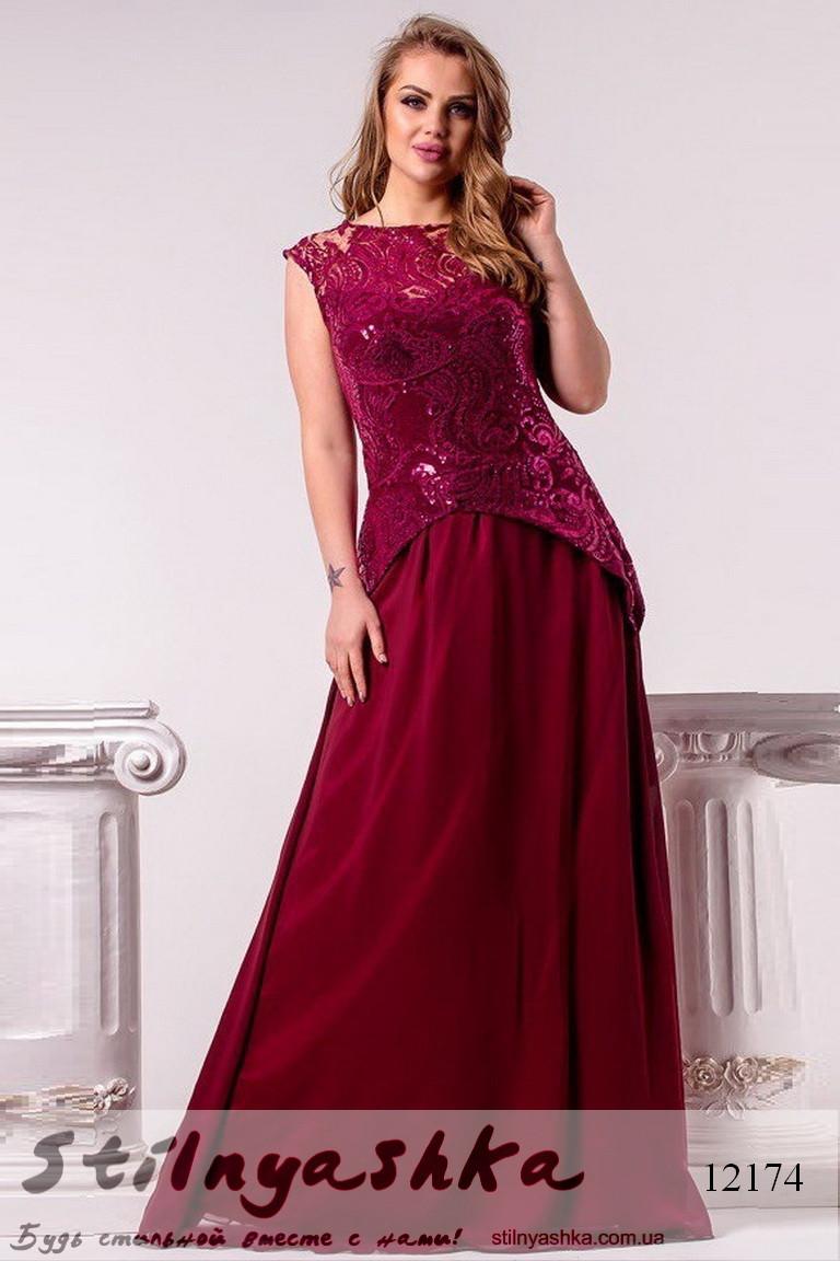 b41f15d98d3c Вечернее платье для полных Герцогиня марсал