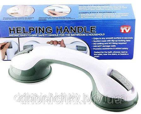 Ручка на присосках для Ванной Helping Handle ( Хелпинг хэндл )