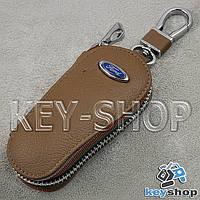 Ключница карманная (кожаная, светло - коричневая, на молнии, с карабином, с кольцом) логотип авто Ford (Форд)