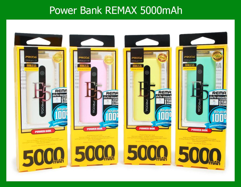 Аккумулятор Power Bank REMAX 5000mAh