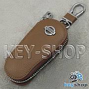 Ключница карманная (кожаная, коричневая, на молнии, с карабином, с кольцом), логотип авто Nissan (Ниссан)