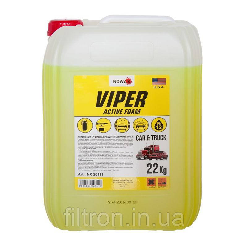 Активная пена-концентрат для бесконтактной  мойки Nowax Viper Active Foam 22kg (20L)