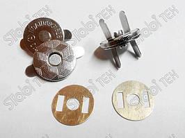 Кнопка магнитная 14мм (200шт./уп.) плоская