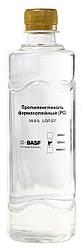 BASF PG/Пропіленгліколь (Німеччина) 500 мл