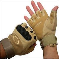 Безпалі тактичні рукавички Бежеві Oakley