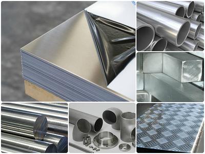Алюминиевый прокат: трубы, листы, шестигранники, круги, полосы, шины и др.