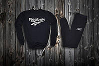 Спортивный костюм весна/осень Reebok (Свитшот+штаны)