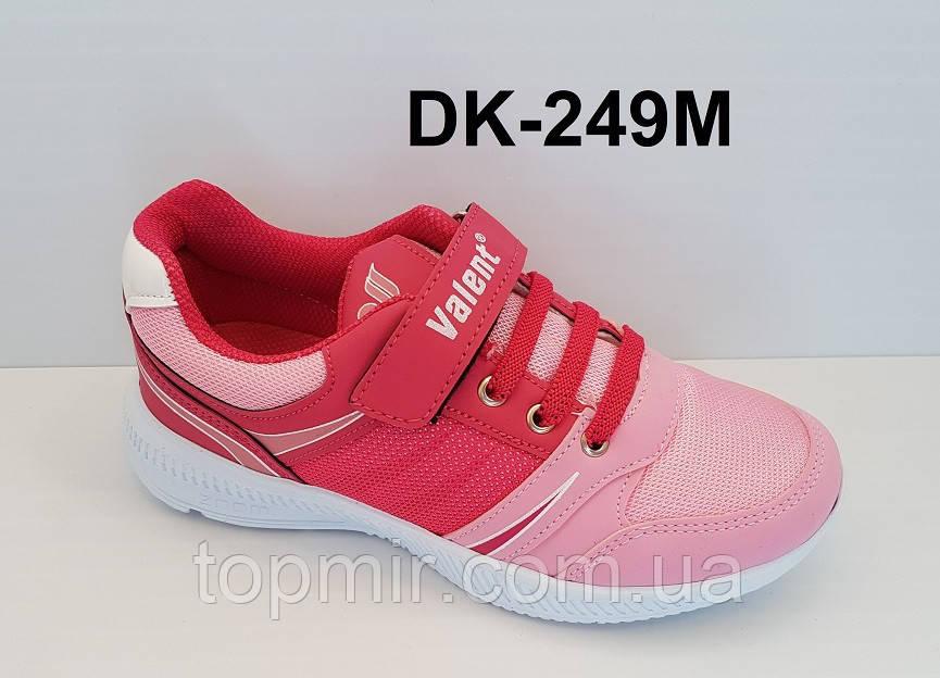 b52f7ee8 Детские кроссовки для девочки Турция - Интернет- магазин обуви