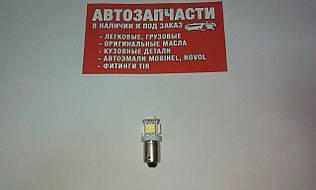 Лампа 24V 1 контакт 5 диодов белая