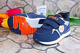 Стильные кроссовки для мальчиков, фото 2