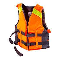 Страховочный жилет для отдыха на воде DY86-2