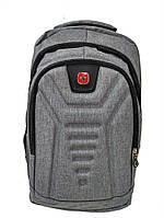 Городской рюкзак с USB 23L MK1982 Silver, фото 1
