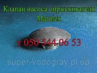 Клапан для опрыскивателя Marolex (Маролекс)