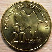 Монета 20 гапик  Азербайджан.