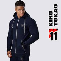 Kiro Tokao 137 | Толстовка мужская спортивная т.синий-белый