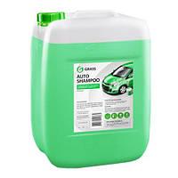Активная пена для бесконтактной мойки Grass Active Foam Extra 23кг