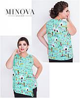 Стильная летняя блуза 52-56р