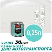Днепровская Вагонка Быстросохнущая МЕТАЛЛ № 900 Белая 0,25лт