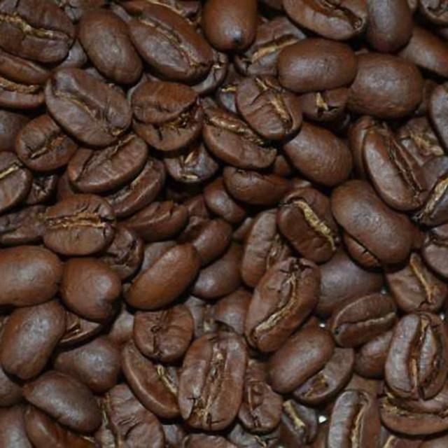 Кава «Арабіка Марагоджип Нікарагуа»