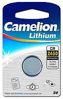 CAMELION CR 2450 / 1 BL