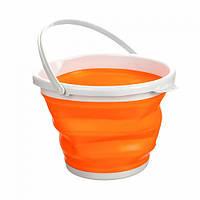 Ведро складное круглоеоранжевое 10 литров ( силиконовое ведро )