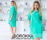 Летнее женское платье большого размера: 46-48, 50-52, 54-56, 58-60, фото 3