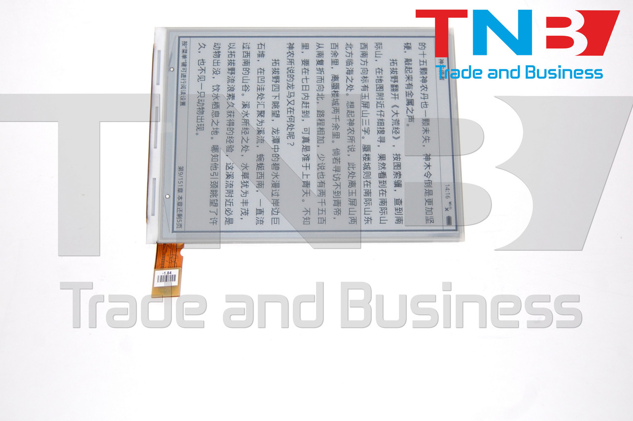 Матрица эл книги Nook Simple Touch BNRV300