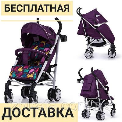 Прогулочная коляска-трость CARRELLO Allegro Kitty Purple