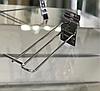 Крючок подвійний з цінникотримачем хром в економпанель 15 см
