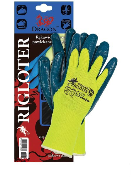 Перчатки рабочие теплые покрытые гладким нитрилом RIGLOTER (Reis)