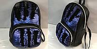 Рюкзак женский  с пайетками двусторонними. , фото 1