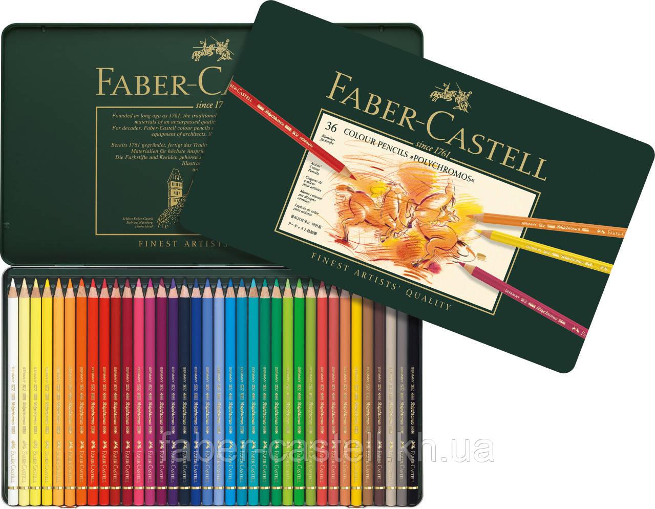 Карандаши художественные цветные Faber-Castell POLYCHROMOS 36 цветов в металлической коробке, 110036